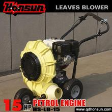 With 14 years manufacturer experience full size landscapers suck and blow multi function blower