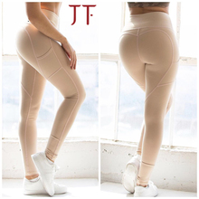 New Arrive Polyamide Elastane gym wear cusotm women skin color yoga tights heart booth leggings