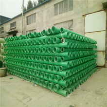 FRP cable-protection pipe