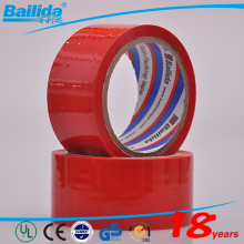 alibaba china supplier water activated bopp strong adhesive silent packing tape