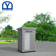 UHPC Prefabricated Bathroom Design Outdoor Portable Toilets Mobile Shower Room Prefab Concrete Precast Toilets