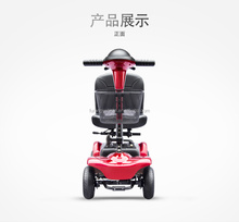 Wholesale lightweight electric mobility scooter for elderly