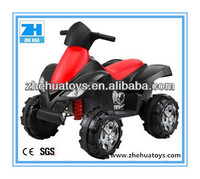 2013 HOT RC Battery Ride On Cars for Children Wholesale Toy From China