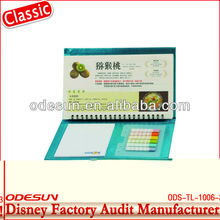 Disney factory audit manufacturer's standing desk calendar 144233