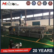 meizlon High Quality double-layer Multi-layer PVC PET PP PS plastic Extruder Compounding Masterbatc Plastic making Extrusion