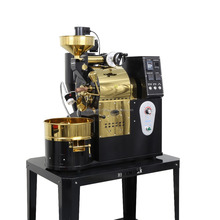 4860w power 1 kg coffee roaster made in china with best price
