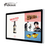 /product-detail/70inch-wifi-avi-player-samsung-tv-power-supply-touch-screen-kiosk-wall-mounting-60131314395.html