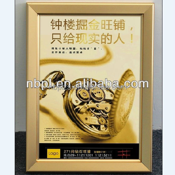 Hot sale <strong>a0</strong> size gold <strong>poster</strong> <strong>frame</strong> designs snap photo <strong>frames</strong>