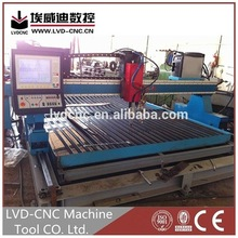 Fast speed CE automatic metal cutting tool /iron automatic pvc aluminum / hard metal stainless cutting machine