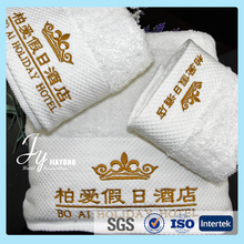 high quality hotel towel bath set 100% cotton