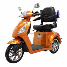 trade assurance factory price 3 wheel electric tricycle for handicapped