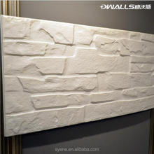 Hot New 3D Mural Wallpaper/3D PE foam Brick Wall Paper New products hot selling white brick wallpaper