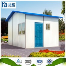2015 new design small prefabricated house kiosk