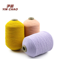 Alibaba China high quality moderate price elastic rubber thread yarn