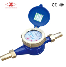 "3/4""20mm Brass Flow Measure Tape Water Meter Copper Cold Wet Counter Home&Garden"