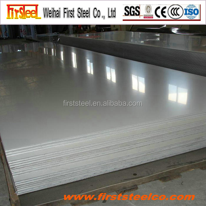 allibaba.com aisi 314 no.1 stainless steel sheets