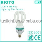 EMC E27 6500K 220V 4U 65W 45W Lotus Energy Saving Lamp CFL lighting
