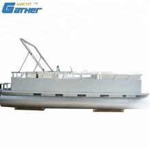 Gather hot sale aluminum pontoon boat