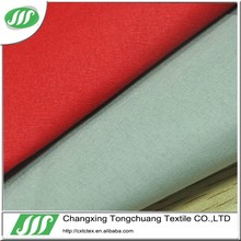 CLICK HERE!We can manufacture pvc or 900d polyester fabric price per yard
