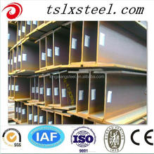 s275jr h beam steel