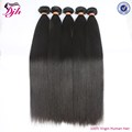 "10""-26"" virgin human hair weave 100% brazilian straight hair human hair extension"