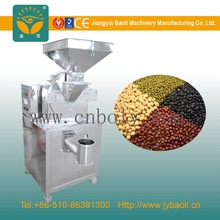 Rice/corn/grain/herbs/cereal grinder/flour mill/crushing machine