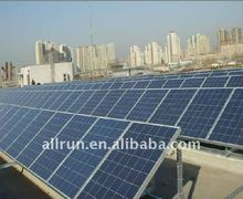 Hot sale high efficiency 10kw 5kw 3kw solar plant system also called solar energy generator