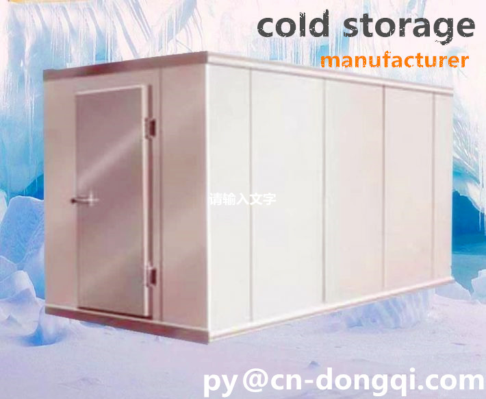 Hot sale blast freezer Cold Storage