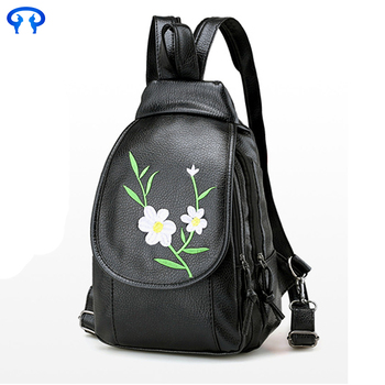Sympathy custom leather black casual backpack for ladies