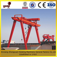 drawing customized mg double girder gantry crane 50 ton for sale