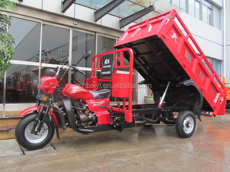 Made in Chongqing 200CC 175cc motorcycle truck 3-wheel tricycle 200cc engine tricycle cargo for cargo