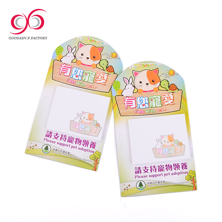 Promotional custom fridge magnet note pad sticky notes memo pad