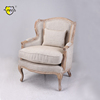 Antique Sofa Living Room Chair Furniture