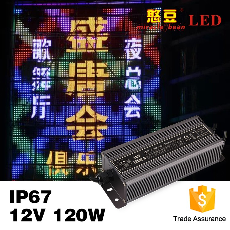Iron shell Single line output High efficiency led adapter 120w waterproof 5v dc power supply