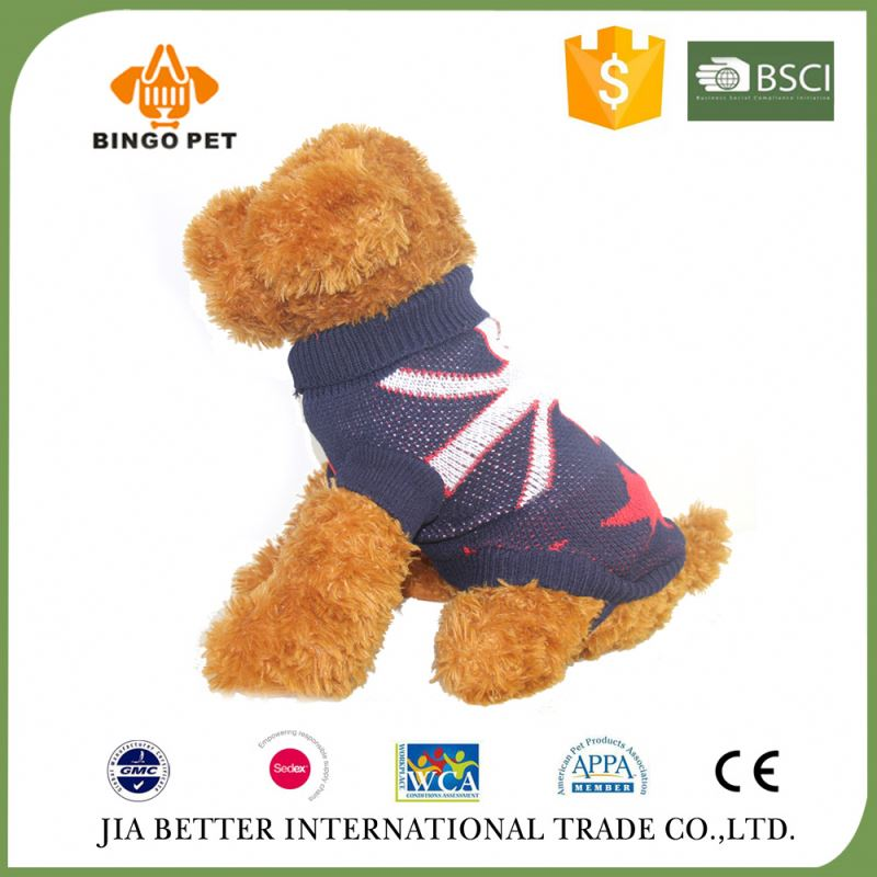 Animal nice dog clothes for europe