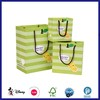 2017 full color paper shopping bag manufacture