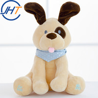 Animated Flappy Ears Puppy Dancing and Singing Dog baby Plush Stuffed Animals Doll Toy