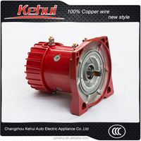 Quality High Heavy Duty Dc Motor For Wheelchair