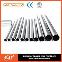 High precision ASTM A519 sch80 SEA1040 metalized carbon steel tube