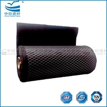 Odor Absorbing Active Carbon Mesh Fabric/ Pleated Filter Media
