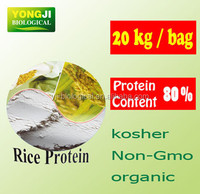 High quality slim shake rice protein powder for nutrition supplement