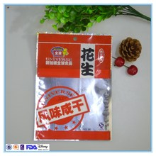 Heat seal aluminum foil food vacuum packing bag for meat