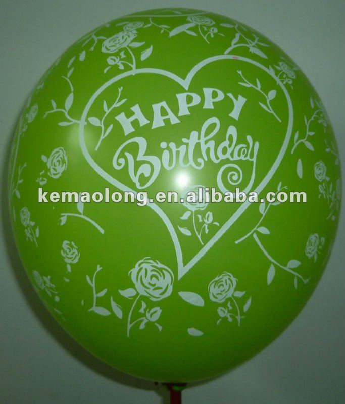 happy birthday heart printed balloon,gift for valentine's day