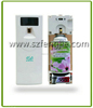 China low price products pure air freshener dispenser from alibaba store