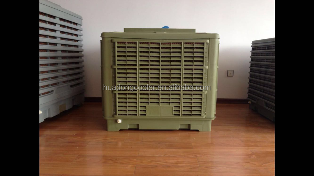 Wall Mount Evaporative Cooler : M h wall mounted industrial cooler window