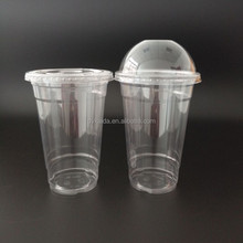 20oz-98mm plastic PET disposable tea drinking cups with dome lids