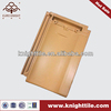 gold yellow terracotta interlocking clay roof tile manufacturer