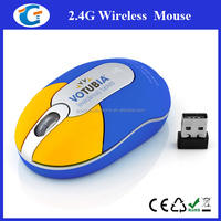 Premium gift mini cheap wireless mighty mouse
