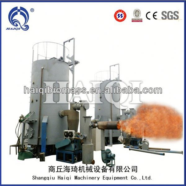 new 500KW rubbish/ wood chips gas biomass power generation plant for all over the world