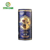 Wholesale empty round alcohol beer drink tin can